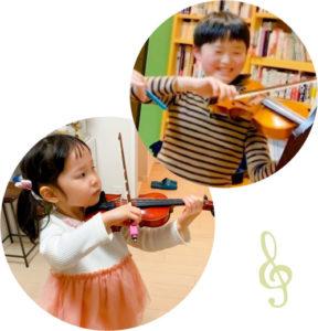 初めてのヴァイオリンイメージ写真